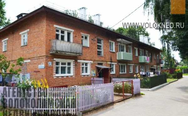 Продажа однокомнатной квартиры в Волоколамске